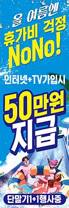 배너형-606