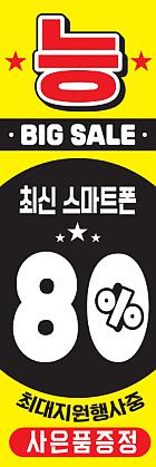 배너형-933