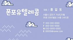 명함-088