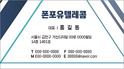 명함-090