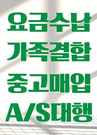 글자컷팅스티커-8