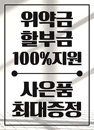 글자컷팅스티커-9