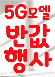 글자컷팅스티커-26
