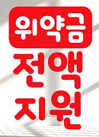 글자컷팅스티커-28