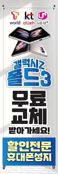 투명배너-276