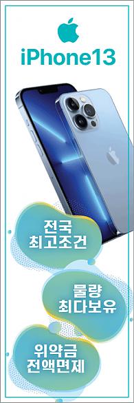 통풍배너-2273