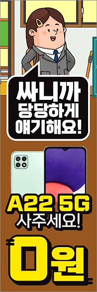 통풍배너-2281