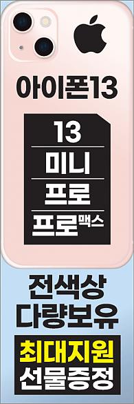 통풍배너-2289