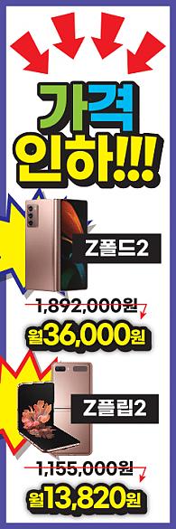 통풍배너-2298