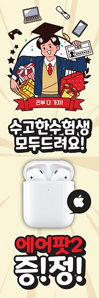 통풍배너-2302