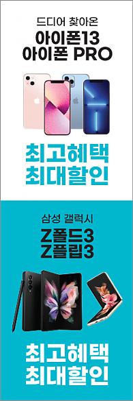 통풍배너-2311